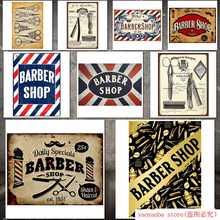 Barbería antiguo póster metálico de Estilo Vintage Metal estaño señales decorativas Metal pintura estaño signo decoración de pared Retro Pub