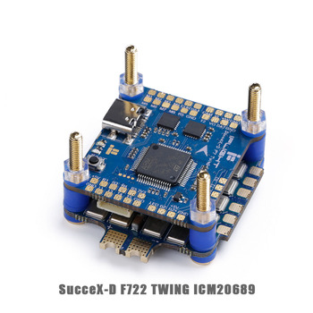 iFlight SucceX-D F7 TwinG Stack with SucceX-D F7 TwinG /SucceX 50A 60A 2-6S BLHeli_32 4 in 1 ESC For DJI Air Unit HD FPV System