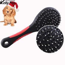 Pet Double Sided Bath Brush Dog Cat Hair Massage Handle Comb Grooming Cleaning Dogs