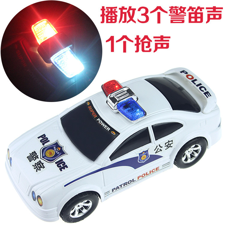 New Style With 3D Light And Music Electric Universal Car Concept Car Model Electric Universal Car Sound And Light Toy