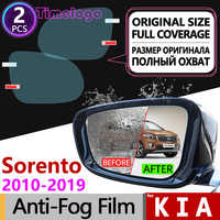 Für Kia Sorento 2010 ~ 2019 XM UM Volle Abdeckung Anti Nebel Film Rückspiegel Regendicht Zubehör Prime R 2013 2014 2015 2016 2017