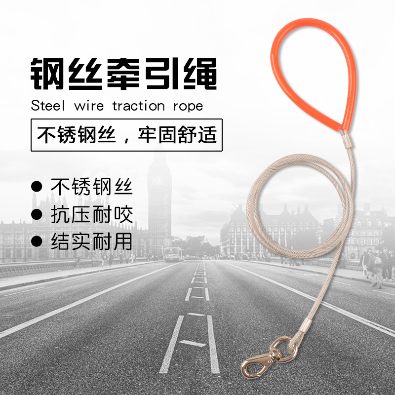 Pet Dog Steel Wire Hand Holding Rope Uses Stainless Steel Wire Durable Compressive Bite-Resistant Solid Comfortable