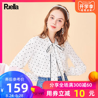 White Shirt Ma'am 2019 Small Fresh Long Sleeve Chalaza Printing Bow Chiffon Shirt Woman