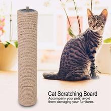Домашнее животное, кошка, котенок, сизаль, пеньковая веревка, для использования в помещении, Когтеточка, столб для домашних животных, кошек, игрушка