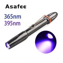 Asafee 365nM 395nM UV LED Ultra Violet 5W UV Lamp Glue Curing Pen Light Ultraviolet Black Light Pen Flashlight identify