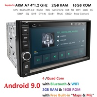 2 Din 7'' Quad core Universal Android 9.0 2GB RAM Car Radio Stereo GPS Navigation WiFi 1024*600 Touch Screen 2din Car PC USB Map