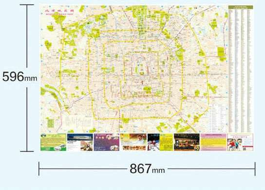 Beijing Traffic Travel Map Beijing Tourist Attractions Characteristic Business District