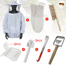 Beekeeping Clothing Kit Bee Hive Tools Suit Queen Cage Clips Uncapping Fork Water Feeder Gloves Brush For Equipment Beekeeper
