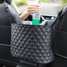 Автомобильный сетчатый Карманный держатель для сумки документов