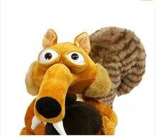 Peluche d'écureuil pour enfant, joli jouet en forme d'animal, cadeau idéal, nouveauté