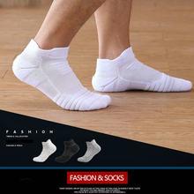 Китайский новый год homme мужские спортивные носки xl полотенце