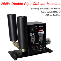 Double Pipe Stage CO2 Machine Switchable DMX Control CO2 Column Jet 3 Meter Gas Hose Led Stage Light CO2 Concert Device Dj Laser
