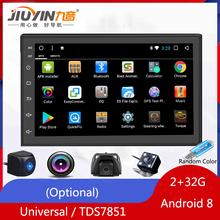 JIUYIN 2+32G Car Radios Android 8 GPS Navigation WIFI Bluetooth 4G Autoradio Stereo Central Multimidia 7 Inch Auto Player