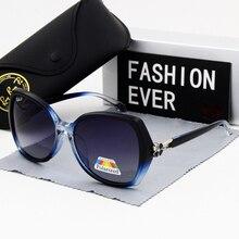Gafas de sol polarizadas de Estilo Vintage para mujer, anteojos de sol femeninos de moda, de diseñador de marca, gafas de conducción UV400