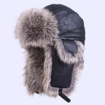 Bomber Hat Genuine Leather Winter Trapper Trooper Warm Plush  Faux Rabbit Fur Aviator Earflaps Snow Ski Cap Russian Ushanka - DISCOUNT ITEM  30% OFF All Category