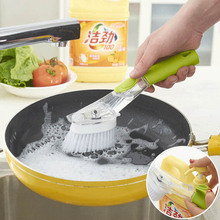 Automatic Liquid Kitchen Gadgets Cleaning Brush Dish Washing Brushes Sink Floor Tools Non-Stick Oil Scouring Pad