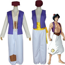 Men Aladdin And The Magic Lamp Cosplay Costume Halloween Party