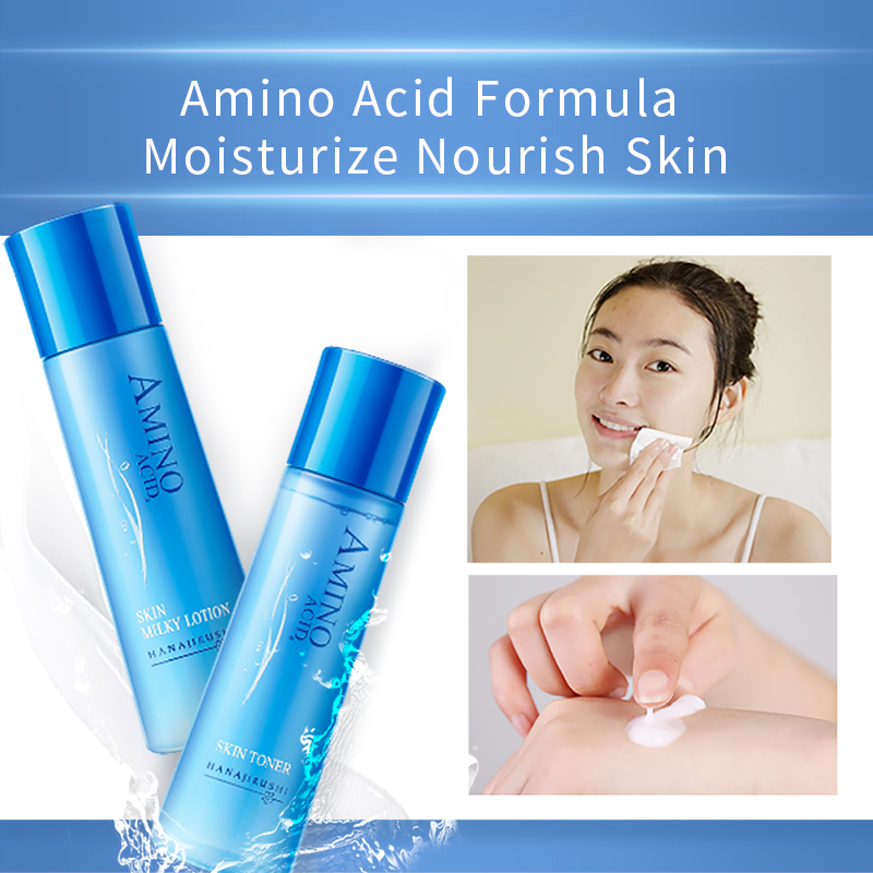 HANAJIRUSHI Amino Acid Skin Toner Lotion Sets Makeup Water Emulsion Kits Smoothing Anti-Aging Moisturizer 198ml