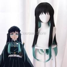 Парик для косплея Cosroad Tokitou Muichirou, с черным градиентом, с длинными зелеными волосами, рассекающий демонов, киметсу, нет яибы
