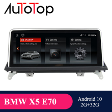 AUTOTOP 1din 10.25 IPS screen Android 10.0 Car Multimedia Player for BMW X5 E70/X6 E71 (2007 2013) CCC/CIC system Navigation