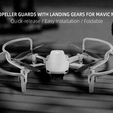 Для Mavic мини-пропеллер охранники с посадочными шестернями пропеллеры защитные кольца протекторы
