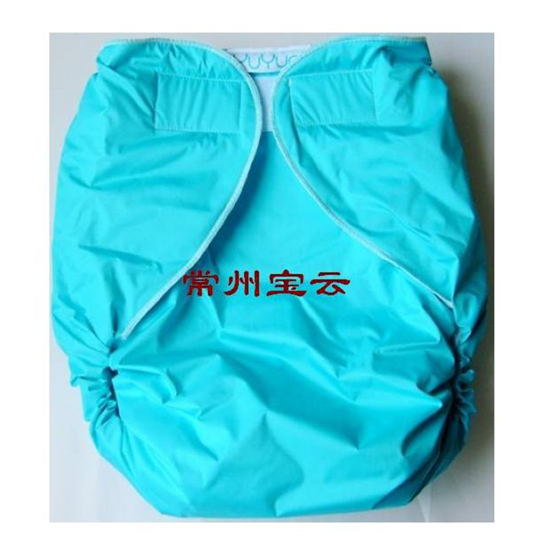 Free Shipping FUUBUU2023-BLUE-70-100CM Adult Diaper/ Incontinence Pants/ Diaper Changing Mat/Adult Baby ABDL