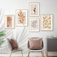Matisse модные постеры и принты абстрактные буквенные растения