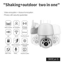 360 Eyes Camara Oculta Wifi 3D Camera PTZ CCTV 2MP HD Video Surveillance Outdoor Home Security IR Night Vision Network IP Cam