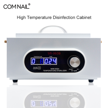 360℃ Range Professional High Temperature Sterilizer Box For Nail Art Sterilizing Manicure Machine Nail Tool Dry Heat Sterilizer