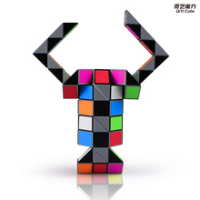 Qiyi Colorful 3D Magic Ruler Cube 24/36/48/72 Segments Cubo Magico Snake Twist Cube Puzzle Kid Educational Toys for Children