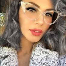 2019 Clear Cat Eye Glasses Frame Women Retro Transparent Frame Sun Glasses Eyewear Optical Spectacle Frame Ladies Eye glasses недорго, оригинальная цена