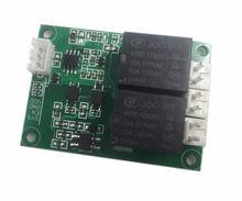 Модуль ups 220 В/110 В переменного тока сетевой переключатель