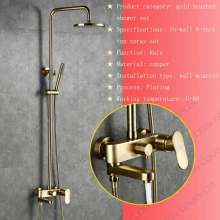 Old brass shower faucet, gold shower accessories, 8-inch shower head, cross hand shower mango.(China)