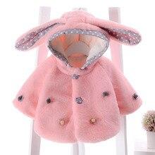 Осенне-зимние пальто для малышей Одежда для девочек флисовые джемперы с капюшоном с милыми заячьими ушками, детское пончо с капюшоном, 1 шт./лот, накидка