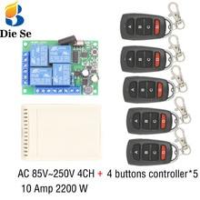Control remoto inalámbrico Universal para abrir puertas y garaje, módulo receptor por relé RF, 433MHz, CA 110V 220V 10Amp 2200W 4CH