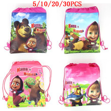 5/10/20/30PCS Masha and Bear Party Drawstring bag for Girls Travel Storage Package School Backpacks Birthday Favors