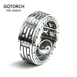 Image 1 - Real 925 Sterling Silver Rings For Men Spinner Rotatable Carving Taiji Bagua Yin Yang With Vintage Great Wall Pattern