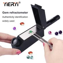 Yieryi драгоценный камень инструмент драгоценный камень рефрактометр Алмазный детектор внешний светильник источник измерения Диапазон: 1,30~ 1.81RI