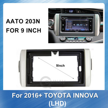 9 Inch Car Radio Fascia Frame Dash Panel for TOYOTA INNOVA 2016+(LHD) Head Refitting Stereo GPS Navigation Fascia Panel image