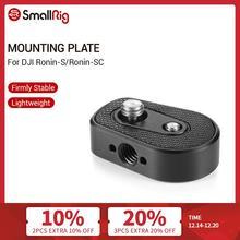 SmallRig Heli coil Insert Bescherming Montageplaat voor DJI Ronin S Gimbal Stabilizer Quick Release Plaat Met Schroefdraad Hole2263