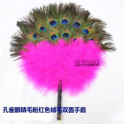 Павлиньи перья декоративные веера веер из перьев для украшения стен для гостиной китайский подарок домашний декор Прямая поставка - 4