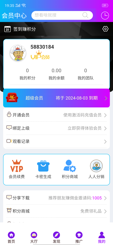 小乐追剧 v1.2.4 官方版下载