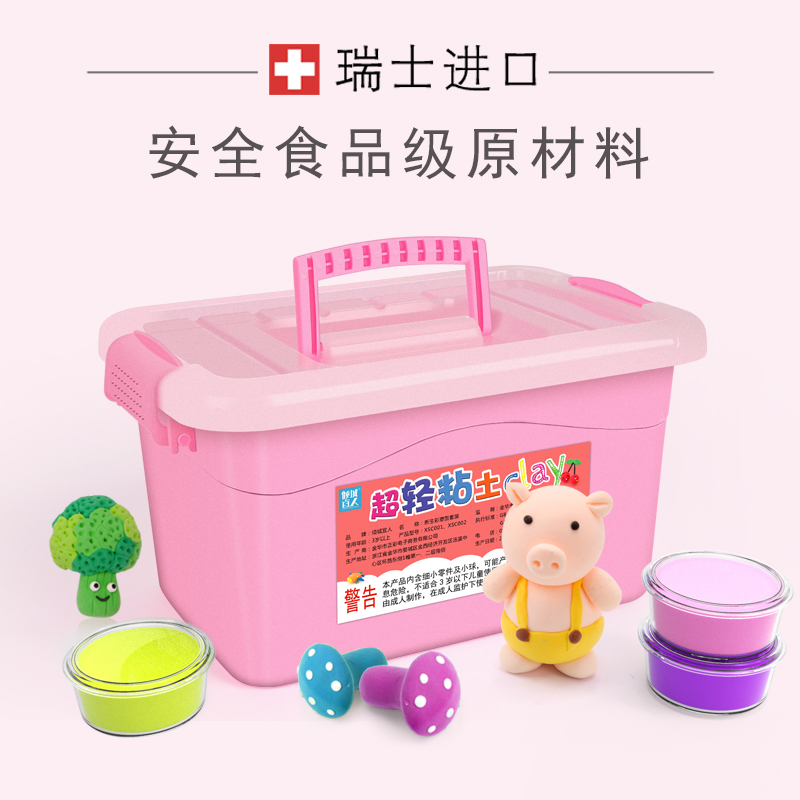 2019 Popular Toys for Children with Accessories Educational Slime Containers Slime Toys Super Light Clay Baby Boy Girl Gifts