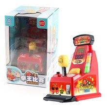 Finger Boxing Integral Mini Desktop Force King Fight Fighting Machine Puzzle Box