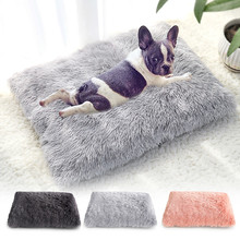 Long Plush Soft Cat Dog Mat Washable Blanket Puppy Bed Fleece Anti-Slip Plush Pet Pad For Small Medium Large Dogs Dog Bed
