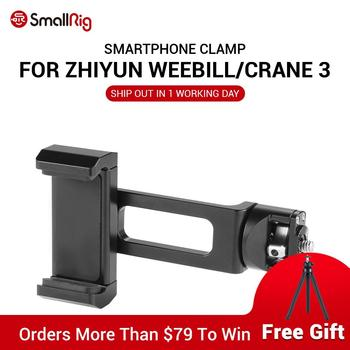 SmallRig WEEBILL S Gimbal Camera Rig Smartphone Clamp for Zhiyun Weebill LAB and Crane 3 & for Zhiyun WEEBILL-S 2286 handheld gimbal adapter switch mount plate for gopro 6 5 4 3 3 yi 4k camera for dji osmo for feiyu zhiyun smooth q gimbal