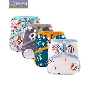 Elinfant тканевые подгузники, тканевые подгузники, вкладыши для тренировочных брюк, подгузники все в одном, тканевые подгузники Alva, детские тка...