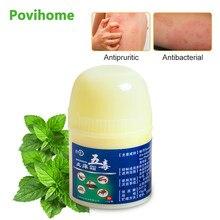 Crème Anti-démangeaison à base de plantes, pommade antiseptique, crème antiallergique antibactérienne pour la dermite, l'eczéma et plus encore, soulagement des démangeaisons de la peau
