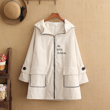 Large wear 2020 spring new products with a hat coat medium-l