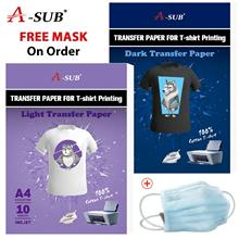 A4 inkjet transfer paper T-shirt transfer photo paper for dark or light color clothing 10 sheets/pack free shipping